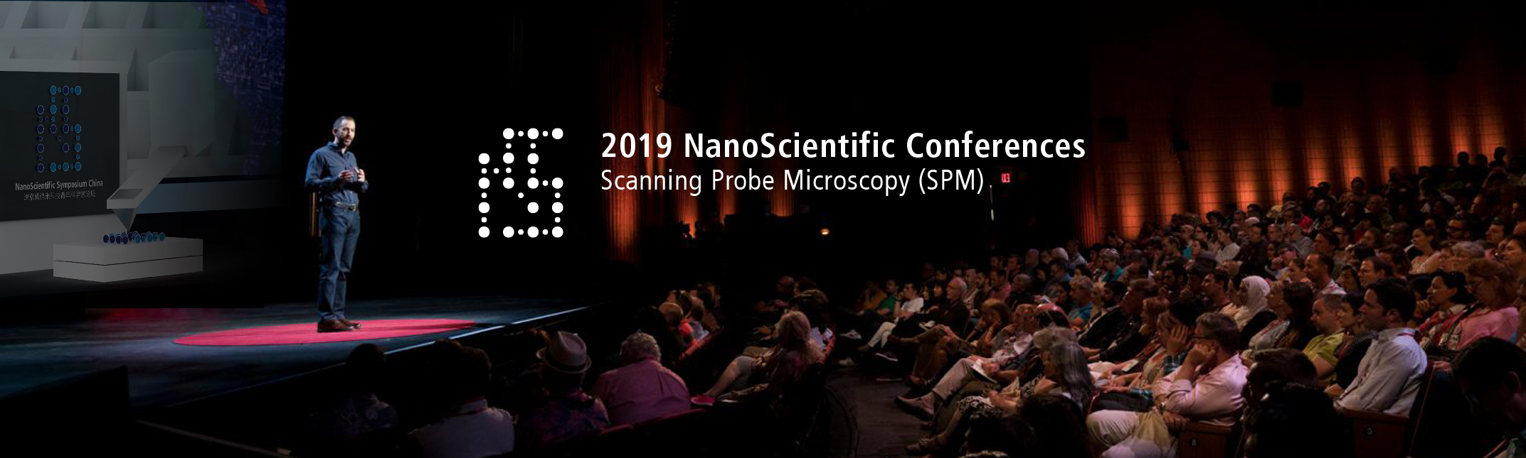 2019 NSConference